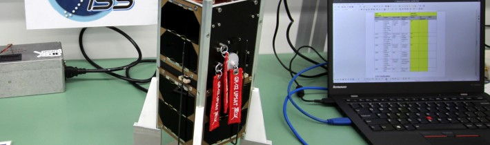 UPSat – the first open source hardware and software satellite is delivered!